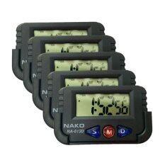 ราคา Clock นาฬิกาติดรถยนต์ Nako รุ่น Na613D จำนวน 5 เครื่อง กล่อง
