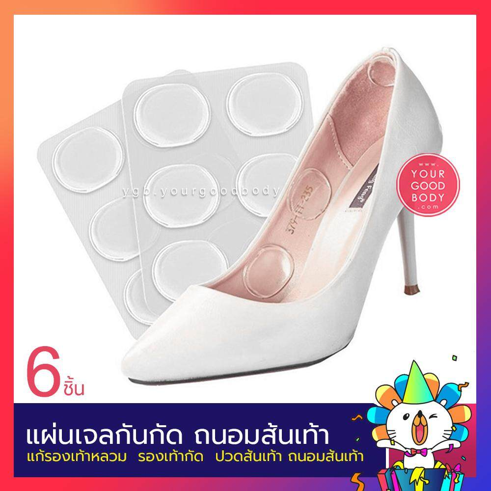 Cherish เจลกันรองเท้ากัด เจลกันกัดเฉพาะจุด แผ่นเจลกันกัด กันหลวม (แพ็ค 6 ชิ้น) By Cherish Shop.