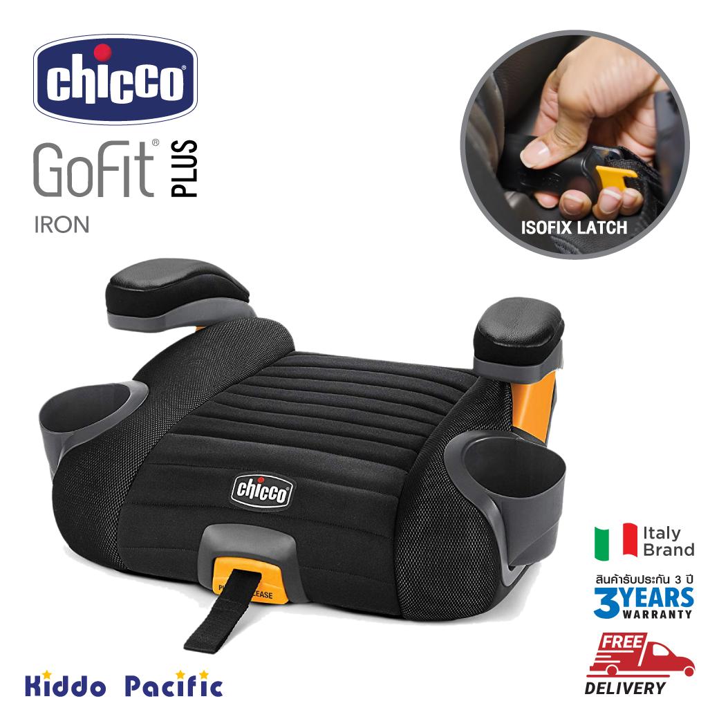 Chicco คาร์ซีท Go Fit Plus Backless Booster Seat  คาร์ซีทแบบเบาะนั่งเสริม สำหรับเด็กน้ำหนัก 18-49.89 กิโลกรัม มาพร้อมระบบล็อก Isofix เพื่อเพิ่มความกระชับแน่นมากขึ้น สี Iron.