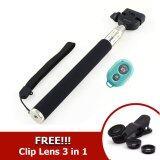 ขาย Monopod Selfie Handheld Z07 1 Black Ab Bluetooth Shutter Blue ฟรี Clip Lens 3 In 1 Monopod เป็นต้นฉบับ