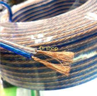 สายลำโพงซํบเบส O.D.4 x 8 mm.40เมตร (ทองแดง)-
