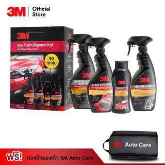3เอ็ม ชุดผลิตภัณฑ์ดูแลรักษารถยนต์ ชุดสุดคุ้ม [แชมพูล้างรถ + เคลือบเงารถยนต์ เคลือบเงาเบาะหนัง เคลือบ-