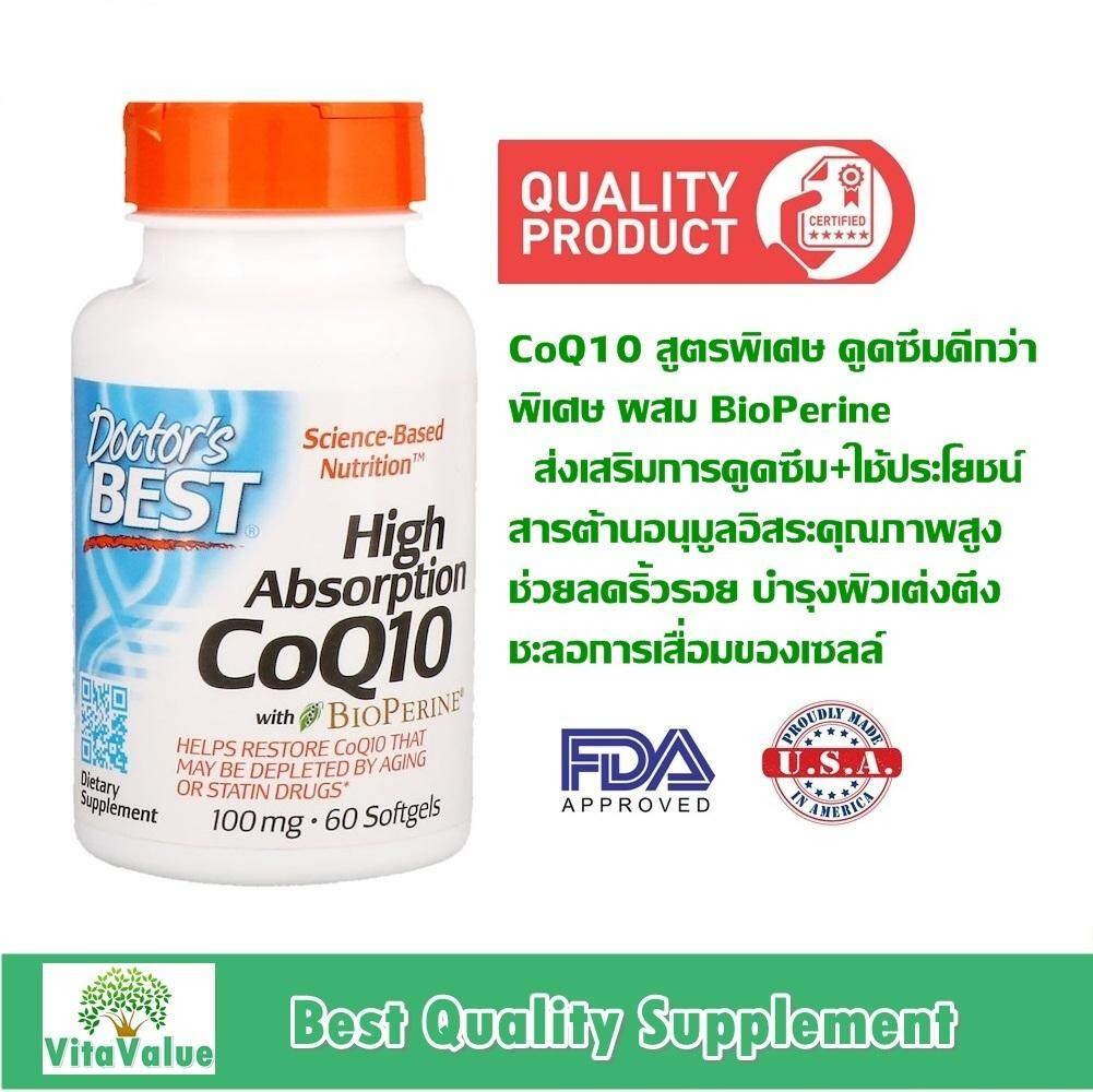 Doctors Best High Absorption Coq10 With Bioperine 100 Mg 60 Softgels.