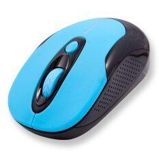 ขาย ซื้อ Macnus 2 4 Ghz Wireless 3D Optical Mouse M W5 Blue กรุงเทพมหานคร