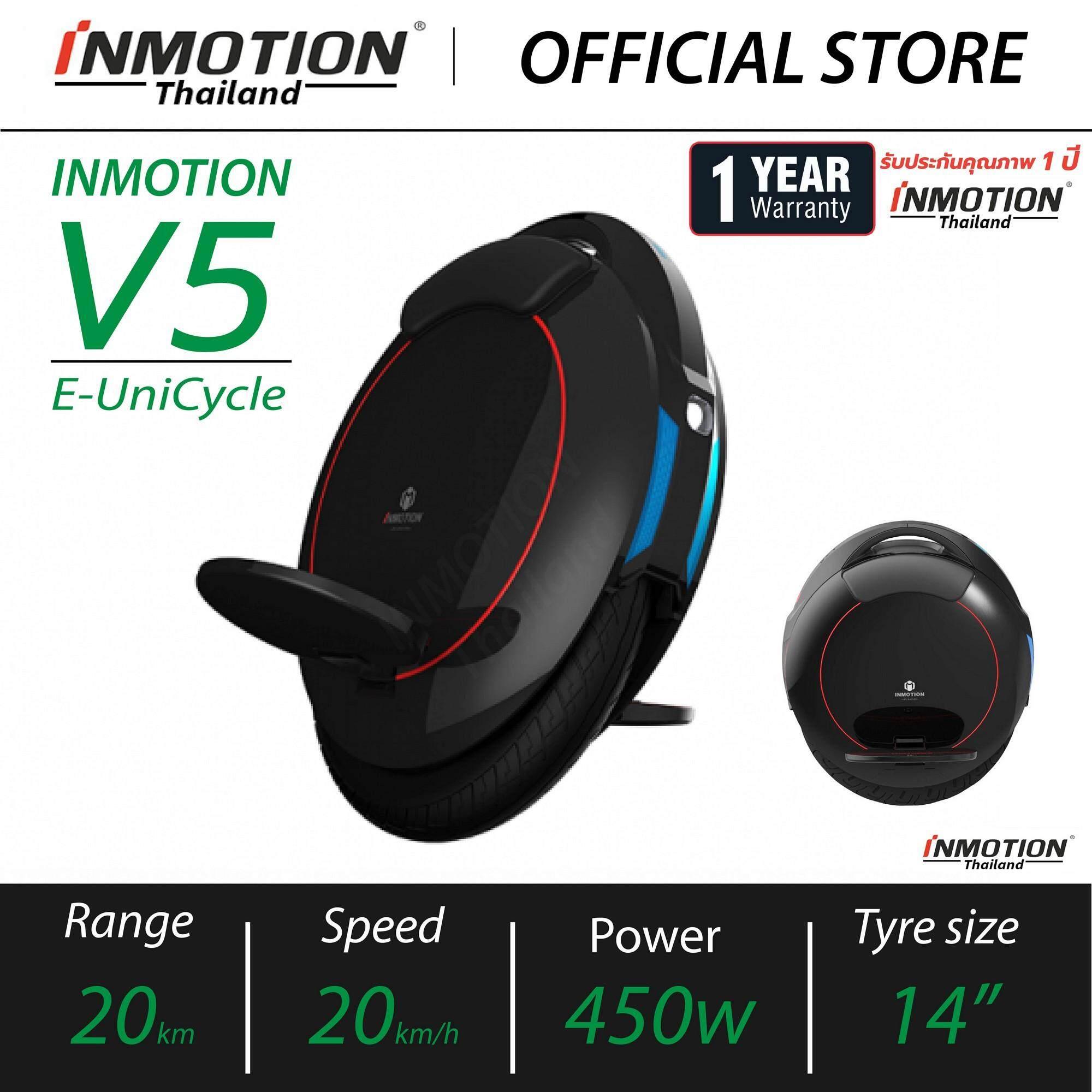 ล้อเดียวไฟฟ้า Inmotion V5 (v5 Electric Unicycle) By Inmotion Thailand (by Ewheels Thailand).