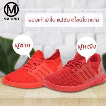 Marino รองเท้า รองเท้าผ้าใบแฟชั่น รองเท้าผ้าใบสีแดง รุ่น A011 - Red