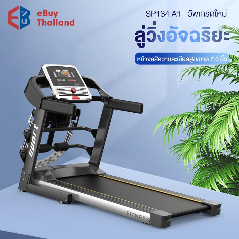 Ebuy Thailand บ้านสไตล์ขนาดเล็กใบ้อุปกรณ์ออกกำลังกายมัลติฟังก์ชั่ที่มีเพลงพับ 2.0hp ไฟฟ้ามินิโฮมลู่วิ่งไฟฟ้า.