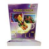 24Ink กระดาษ 24Ink Sublimation Paper A4 90G 300แผ่น ใหม่ล่าสุด