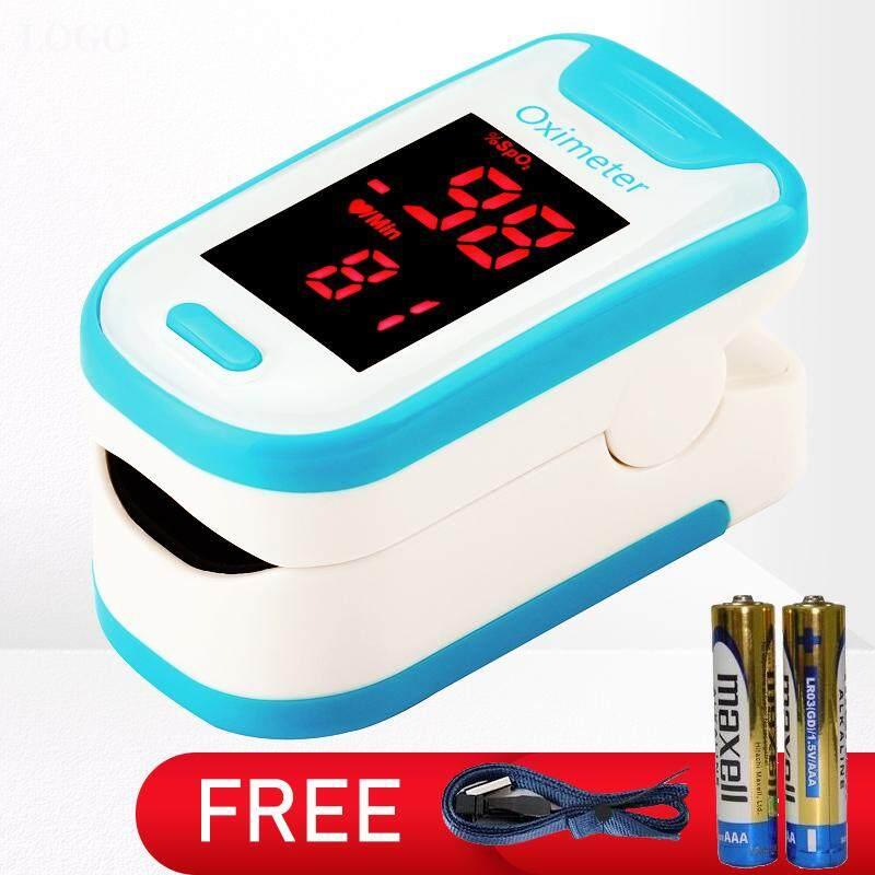 เครื่องวัดออกซิเจนในเลือด วัดออกซิเจน วัดชีพจร Fingertip Pulse Oximeter (สีดำ,สีชมพู,สีฟ้า) อุปกรณ์ตรวจวัดชีพจร เครื่องวัดออกซิเจนในเลือด Heart Rate Monitor Medical Blood Oxygen