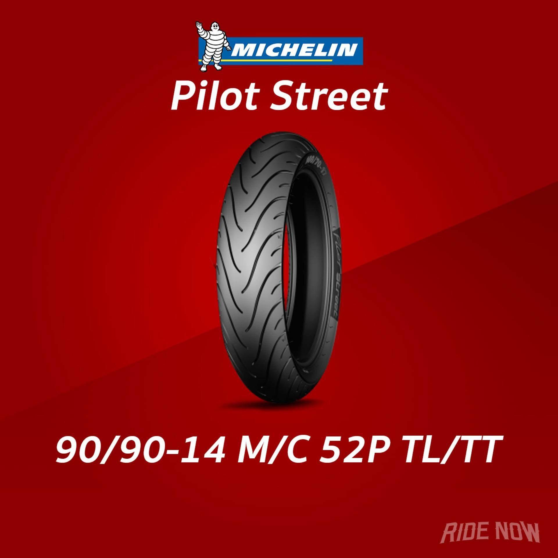 Michelin Pilot Street 90/90-14 M/c 52p Tl/tt By Ride Now.