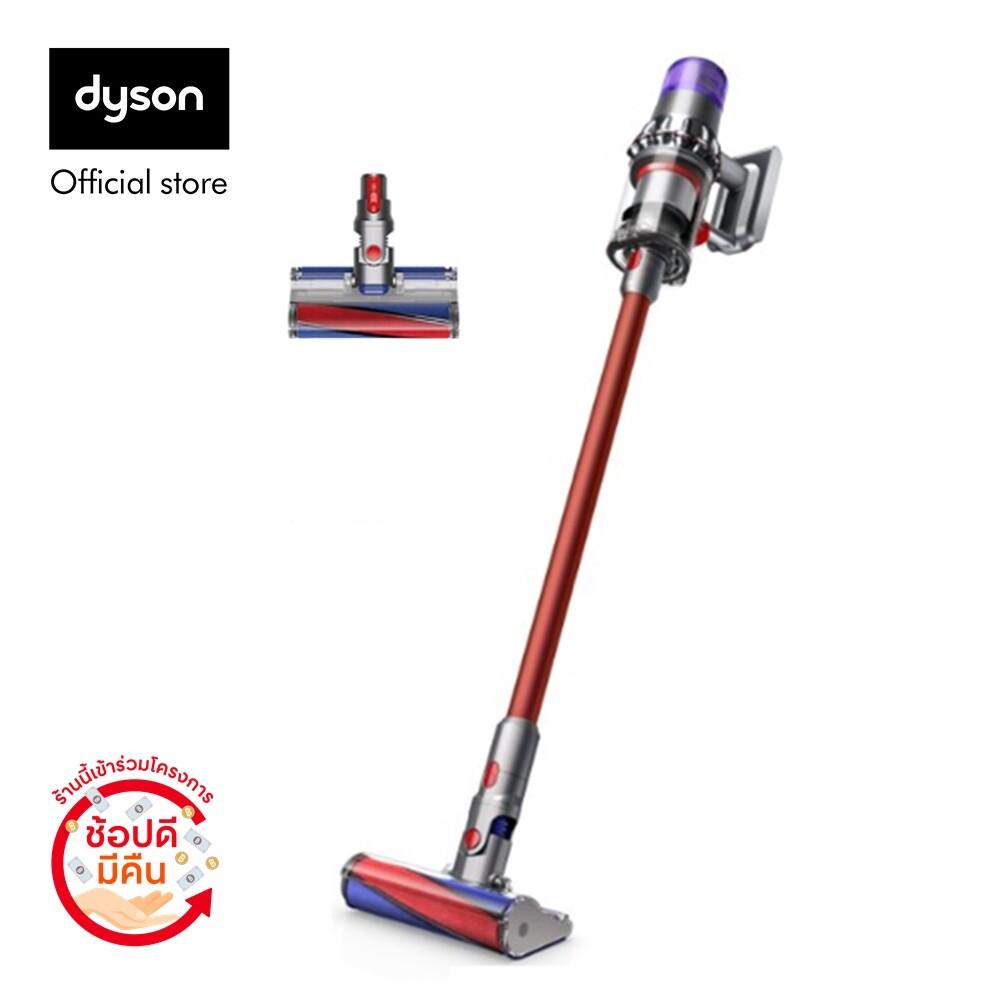 Dyson V11™ Fluffy Cord-Free Vacuum Cleaner เครื่องดูดฝุ่นไร้สาย ไดสัน