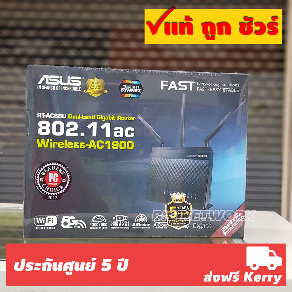 Asus Dual-Band Wireless-Ac1900 Gigabit Router Rt-Ac68u.