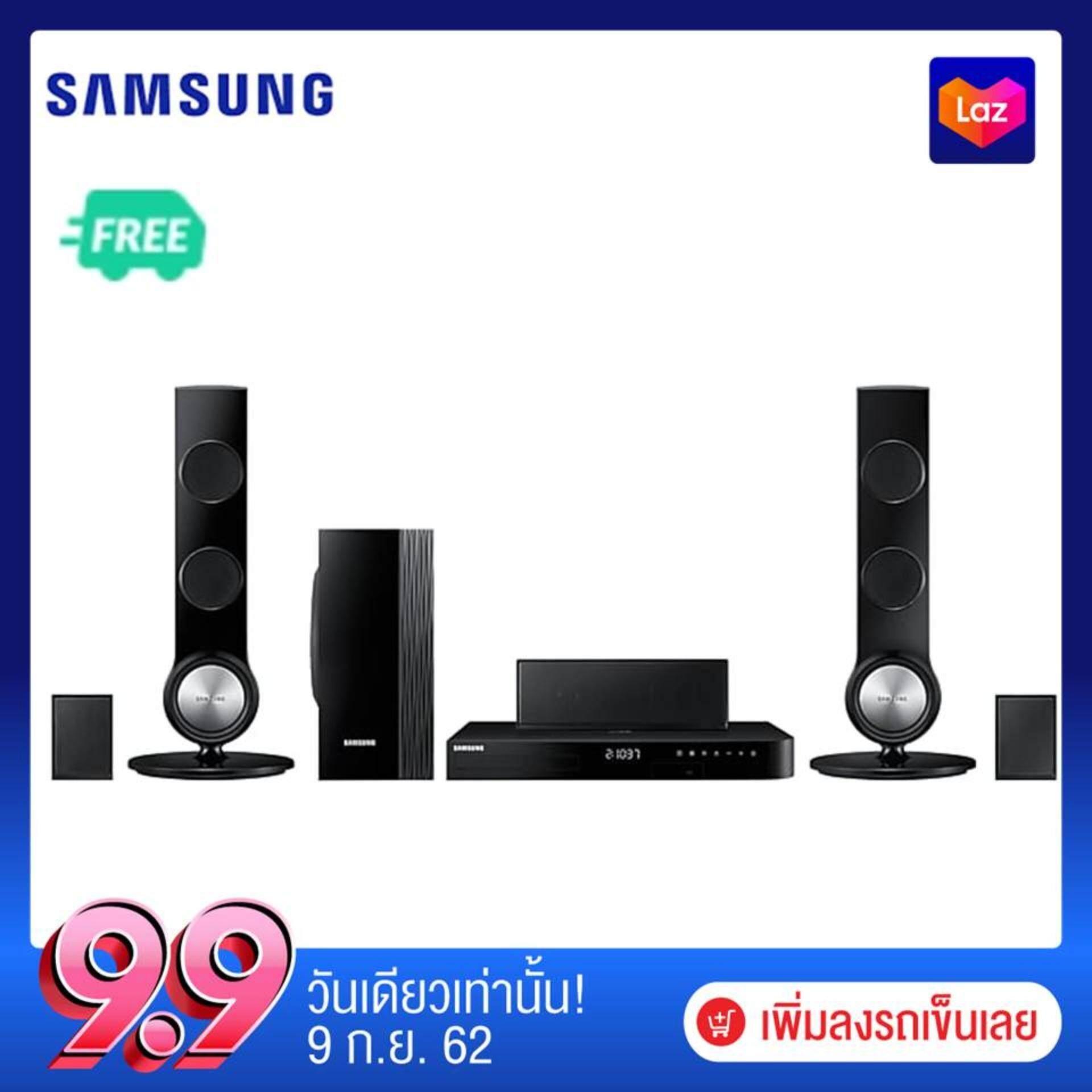 Samsung Blu-Ray Home Theater 1000w 5.1ch สีดำ รุ่น Ht-J5130hk/xt.