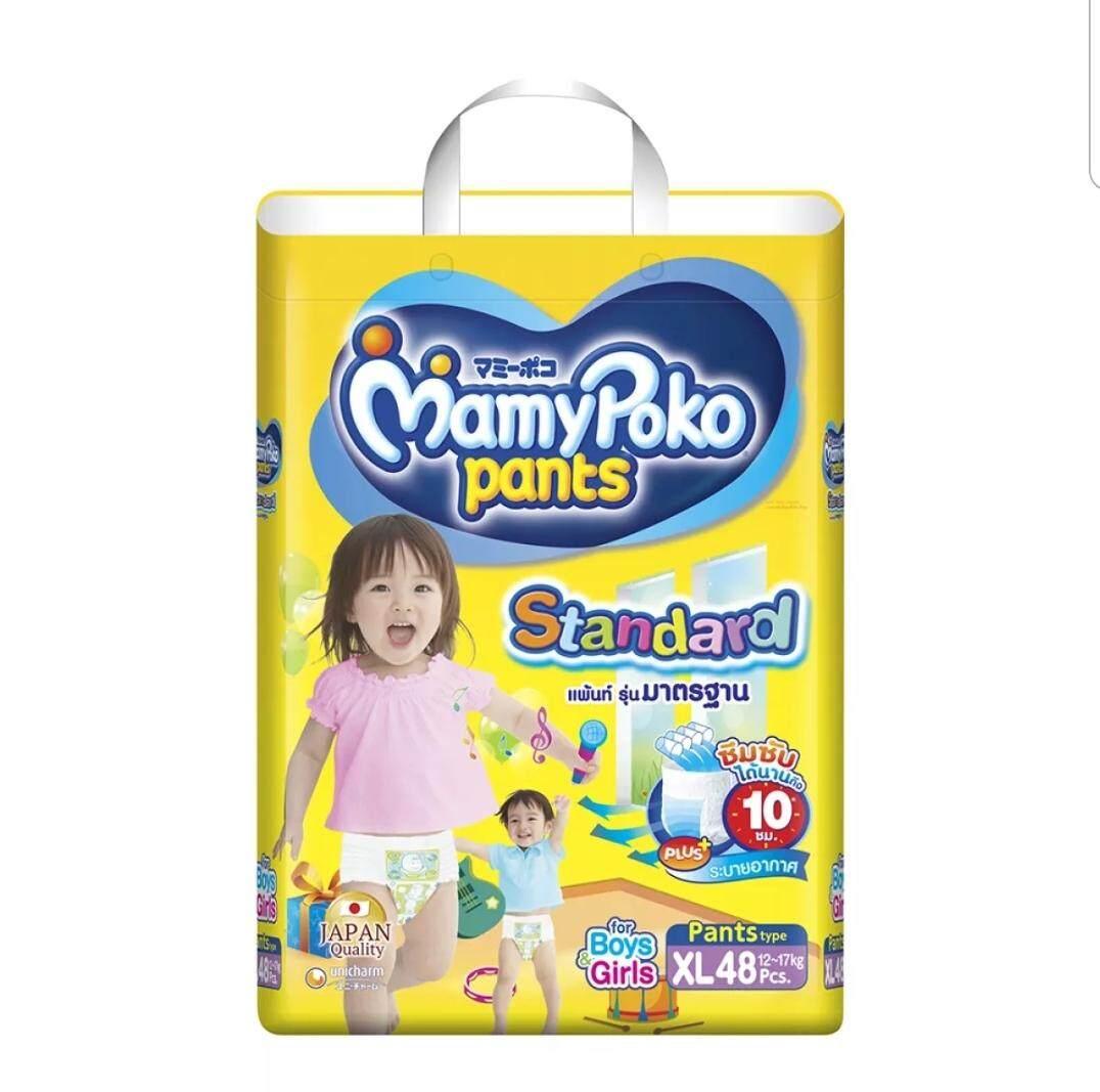 Mamy Poko กางเกงผ้าอ้อม รุ่น Standard ไซส์ XL 48 ชิ้น