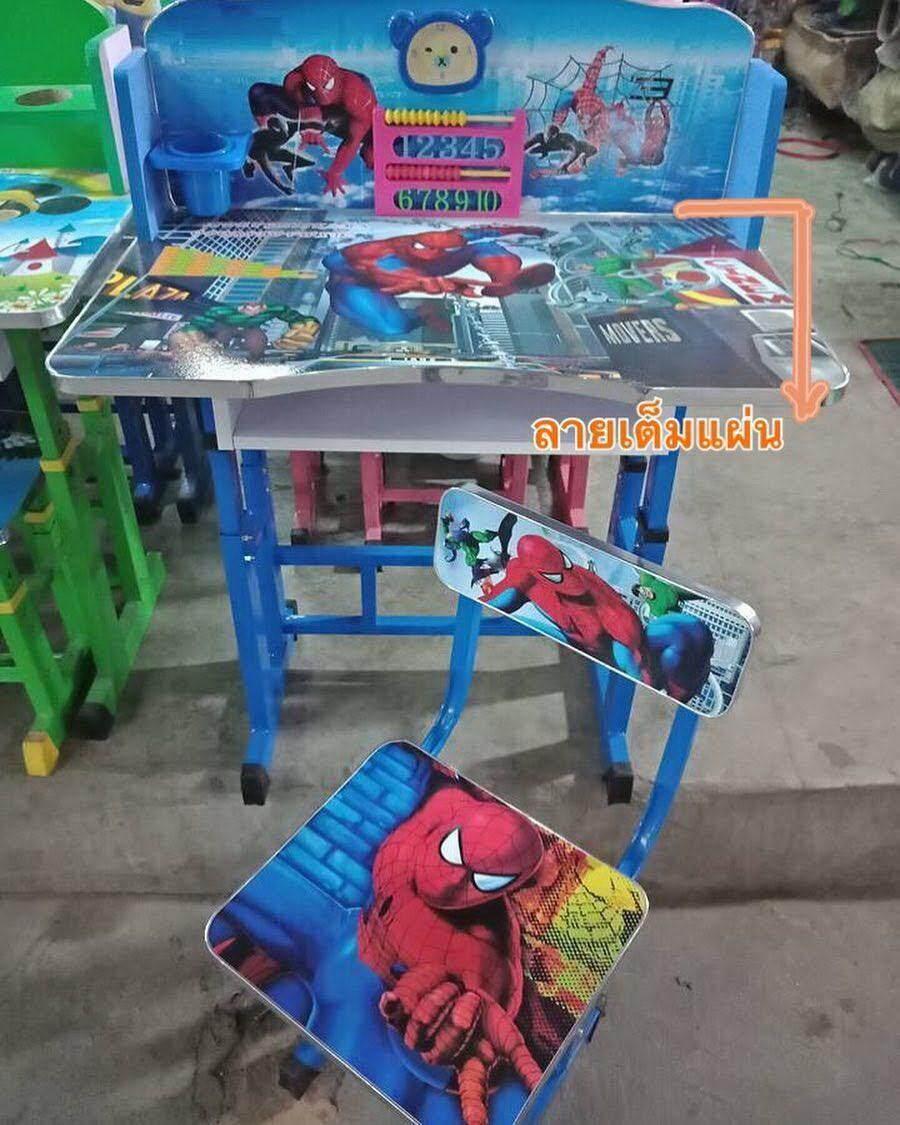 โต๊ะเขียนหนังสือเด็กพร้อมเก้าอี้สไปร์ทเดอร์แมนแผ่นหัวโต๊ะเต็มจ้า ลูกค้าต้องไปประกอบเองน่ะคร้า By Nuscharee Paman.