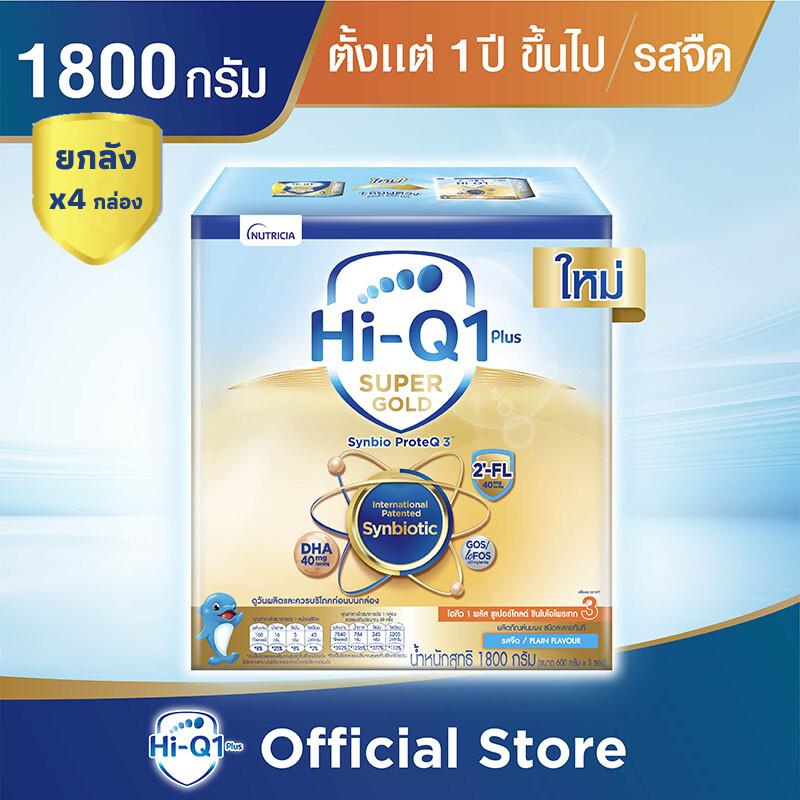 แนะนำ ขายยกลัง! นมผง Hi-Q Supergold ไฮคิว 1 พลัส ซูเปอร์โกลด์ ซินไบโอโพรเทก รสจืด 1800 กรัม (4กล่อง) (ช่วงวัยที่ 3)