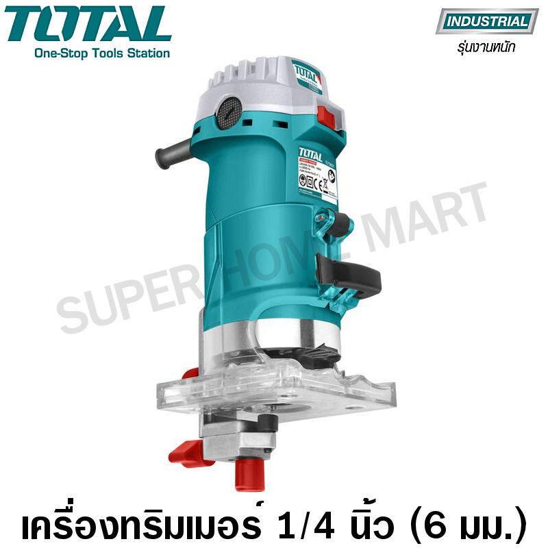 Total เครื่องทริมเมอร์ 1/4 นิ้ว (6 มม.) รุ่นงานหนัก รุ่น TLT5001 ( Laminate Trimmer )