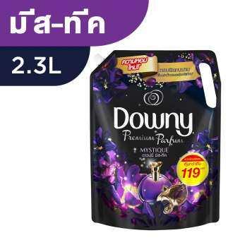 Downy Fabric enhancer ดาวน์นี่ มิสทีค ถุงเติม 2.3 ลิตร-