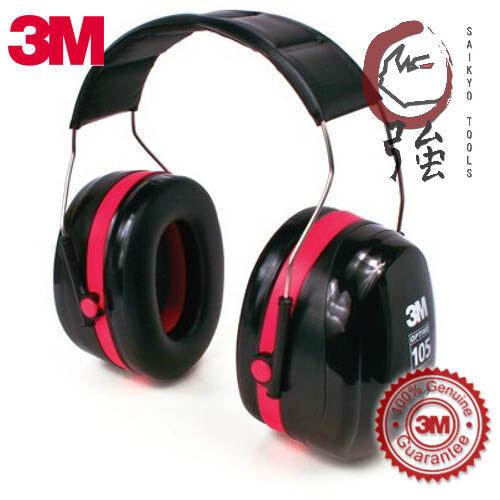 3M ครอบหูลดเสียง Earmuff รุ่น Optime 105 H10A สีดำ NRR 30 db (3MEMOM105H10A)