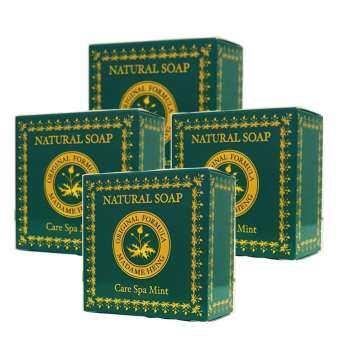 โปรโมชั่น สบู่มิ้นท์แคร์สปา มาดามเฮง Care Spa Mint Soap 150 g. (4 ก้อน ).