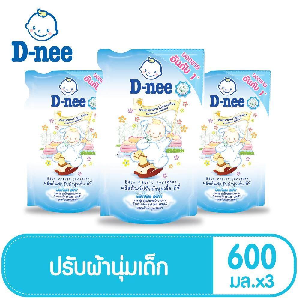 D-Nee น้ำยาปรับผ้านุ่ม กลิ่น Cotton Soft ชนิดเติม ขนาด 600 มล.(แพ็ค 3) By Lazada Retail D-Nee.
