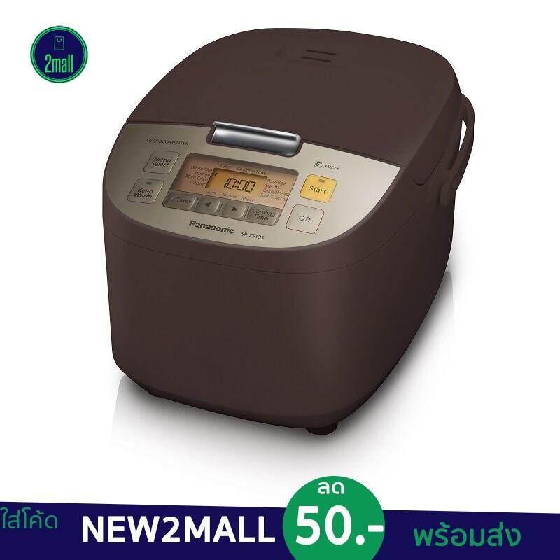 ลด ถูกกว่าห้าง Panasonic หม้อหุงข้าวไมคอม 1.8ลิตร รุ่นSR-ZS185TSNแท้ 100%  ส่งไว
