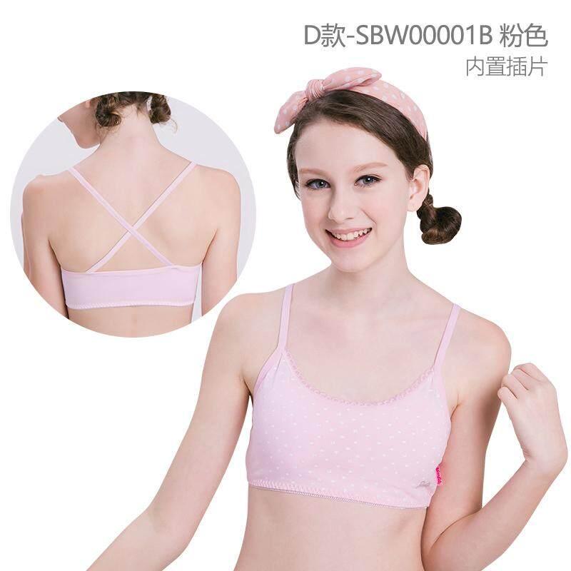 fa5f0dc8006 Development Girls Bra Students No Steel Ring Bra Barbie High School  Students Underwear Girls Summer Thin