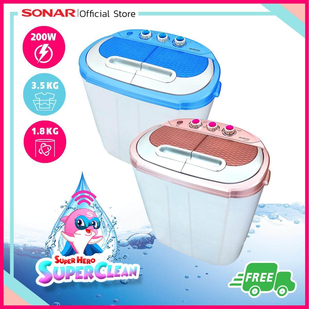 Sonar เครื่องซักผ้า เครื่องซักผ้ามินิ เครื่องซักผ้าขนาดเล็ก เครื่องซักผ้า 2 ถัง ฝาบน รุ่น Ew-S260 By Sonar Thailand Shop.
