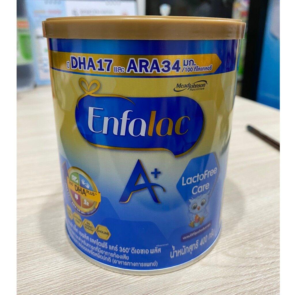 Enfalac LactoFree Care ขนาด 400g นมสำหรับทารกสำหรับทารกมีอาหารท้องเสีย