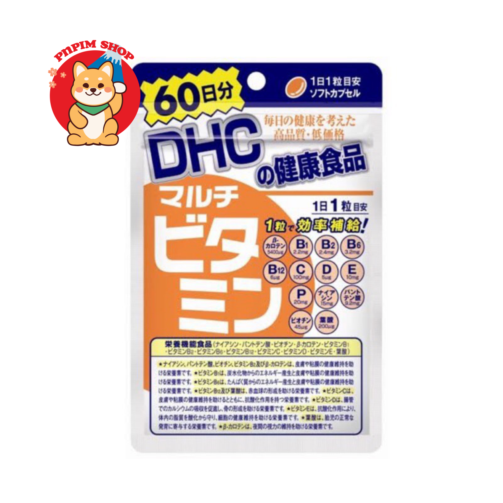 DHC Multi Vitamin ดีเอชซี วิตามินรวม (60 days)