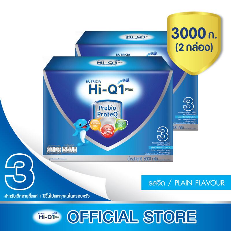 แนะนำ นมผง Hi-Q ไฮคิว 1 พลัส พรีไบโอโพรเทก รสจืด 3000 กรัม (2 กล่อง) แถมฟรี!ตู้ออมเงินเก่งและแกร่ง (ช่วงวัยที่ 3)