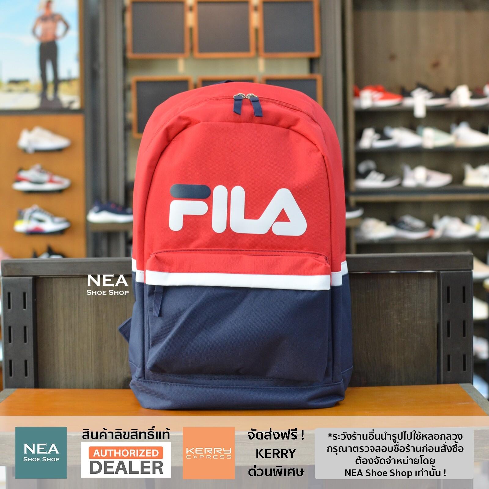 [ลิขสิทธิ์แท้] Fila Backpack Essence - Red/navy กระเป๋าเป้ สะพายหลัง ฟิล่า แท้กระเป๋าสะพายหลัง แบ็คแพ็ค Vb201901.