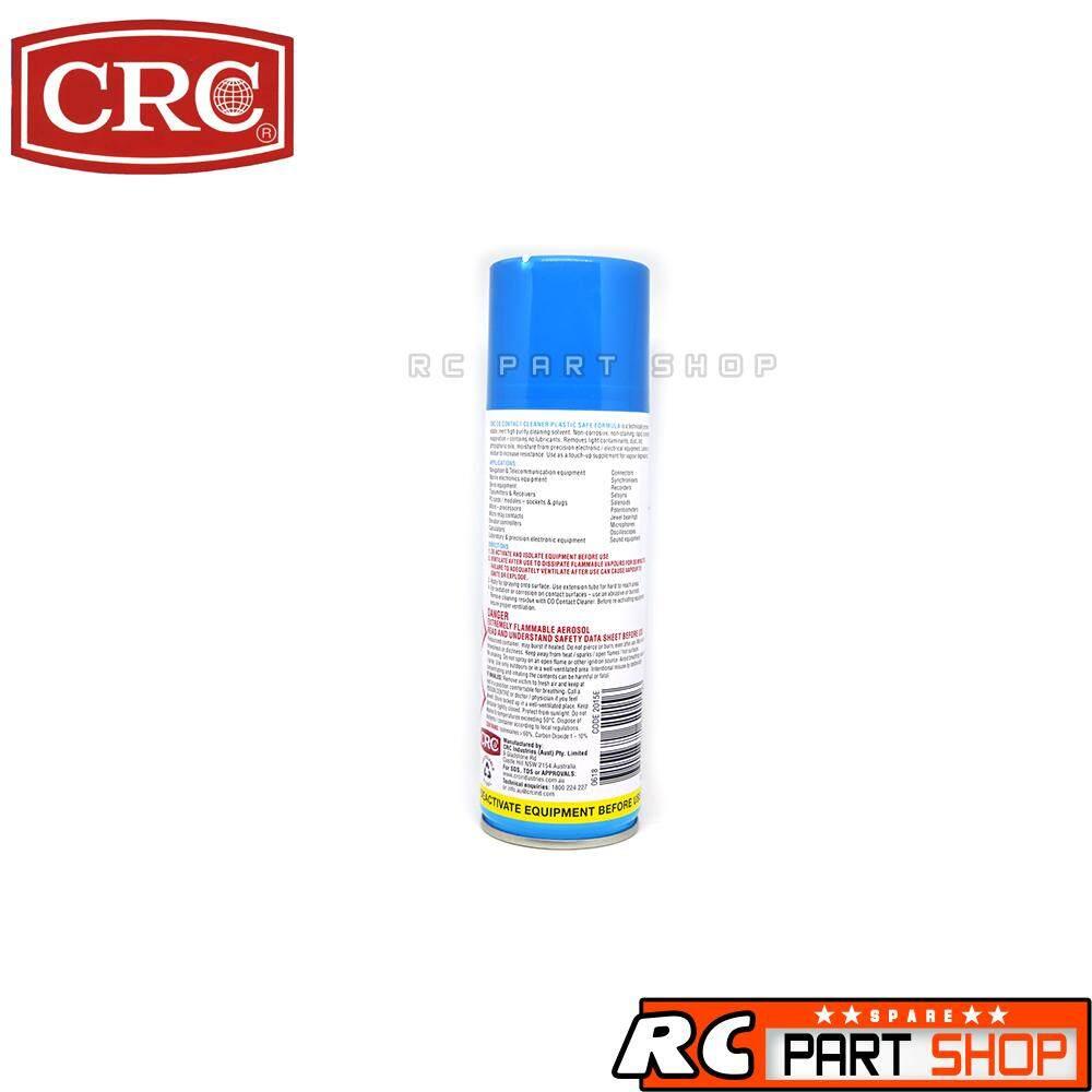สเปรย์ล้างหน้าสัมผัสทางไฟฟ้า CRC CO Contact Cleaner (210ml)