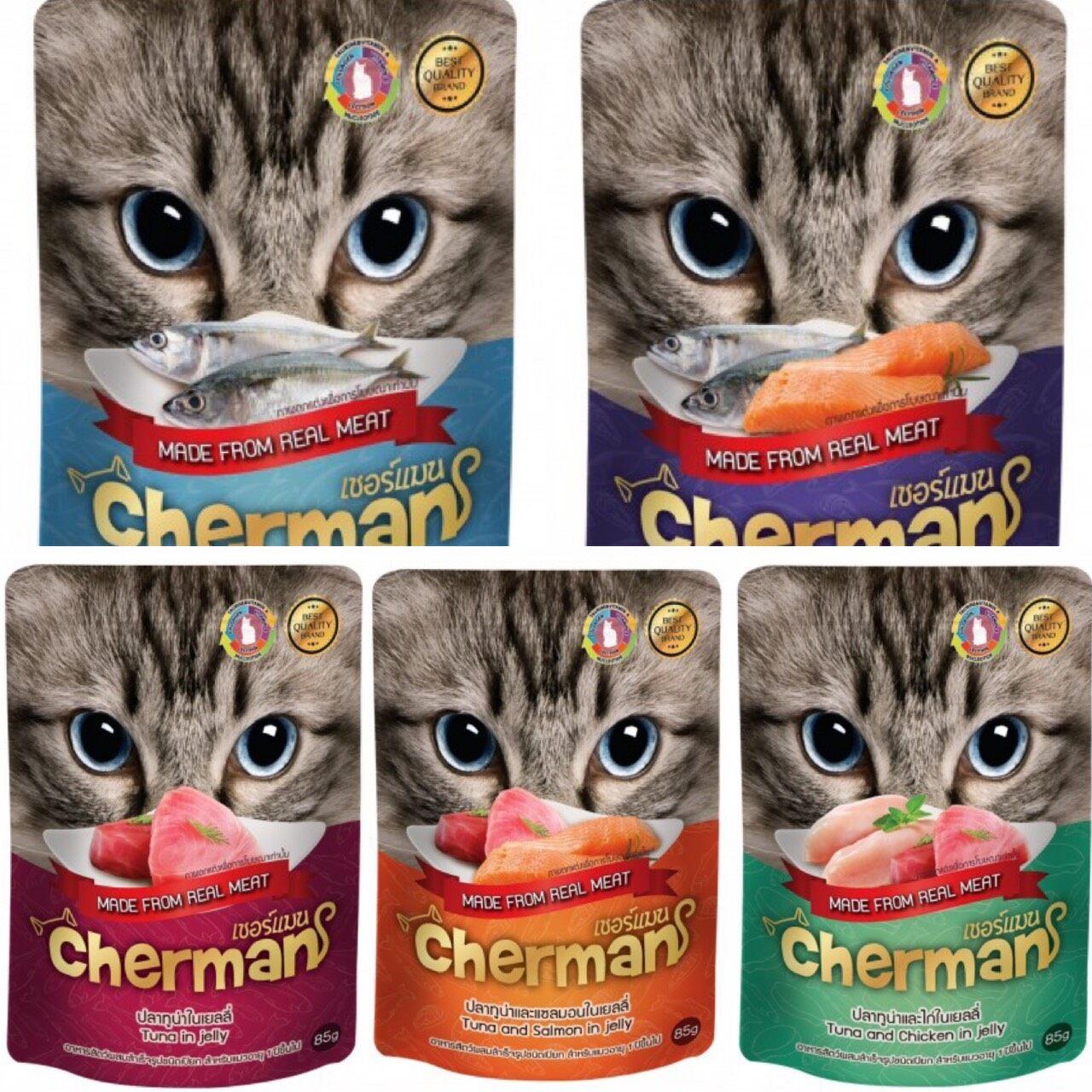 (ซอง!!) Cherman อาหารแมวเปียก ขนาดบรรจุ 85 กรัม.