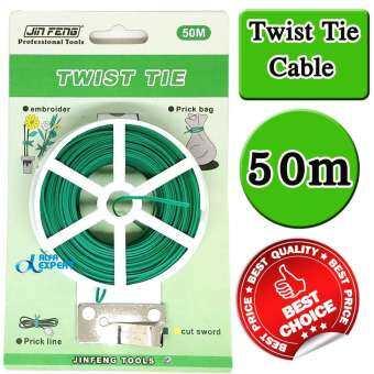 สายรัด ลวดรัด เชือกรัด อเนกประสงค์ สีเขียว (Twist Tie Wire Cable ) ยาว 50 เมตร มี Cutter ตัดสาย ใช้กับงานสวน งานบ้าน งานอุตสาหกรรม และอื่นๆ