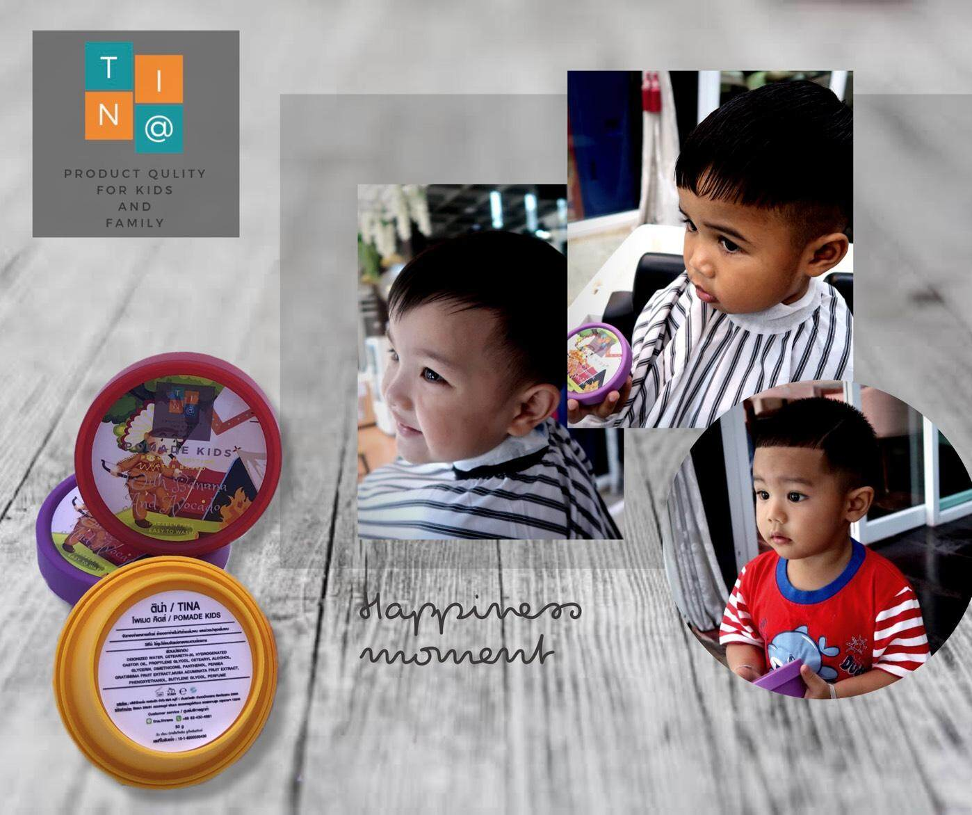 Tin@ Pomade Kids โพเมดคิดส์ โพเมดเด็ก เจลใส่ผมเด็ก เจลใส่ผมเด็กเล็ก จัดแต่งทรงผมสำหรับเด็ก.