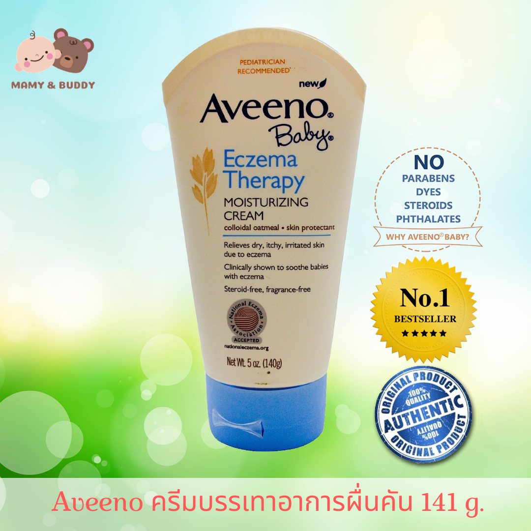 ราคา Aveeno Baby Eczema Therapy Moisturizing Cream 140 g (5 Oz.) ครีมบำรุงผิวแก้คัน อวีโน่ เบบี้ครีมผื่นคัน Baby Cream ครีม โลชั่นเด็ก โลชั่นสำหรับเด็ก โลชั่นทาผิวเด็ก โลชั่นทารก โลชั่นสำหรับทารก โลชั่นทาผิวทารก ครีมทาผิวสำหรับเด็ก ผิวแพ้ง่าย mamyandbudy
