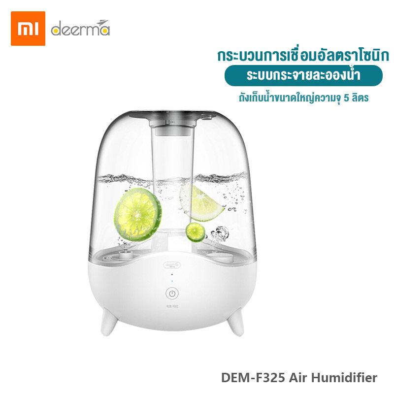 Xiaomi Deerma Dem-F325 Air Humidifier 5l เครื่องเพิ่มความชื้นในอากาศ.