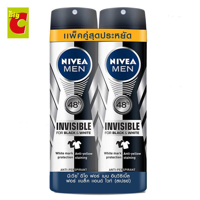 นีเวีย เมน สเปรย์ระงับกลิ่นกาย สูตรอินวิซิเบิ้ลฟอร์แบล็คแอนด์ไวท์ ขนาด 150 มิลลิลิตร แพ็ค 2