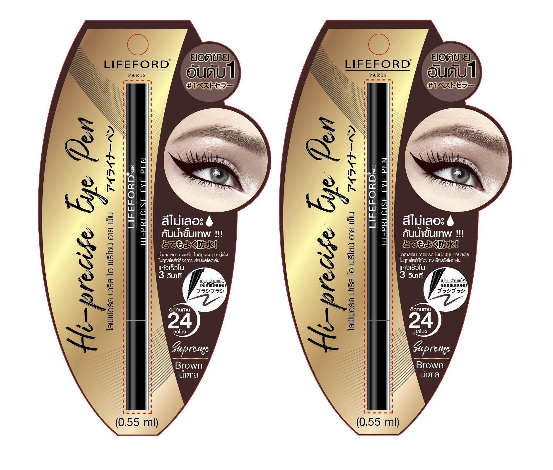 Lifeford Paris Eyeliner Hi-Precise Eye Pen(สีน้ำตาล2แท่ง).