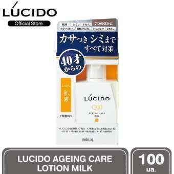 โปรโมชั่น LUCIDO AGEING CARE LOTION ลูซิโด เอจจิ้ง แคร์ โลชั่น 100 ml. สูตร MILK LOTION