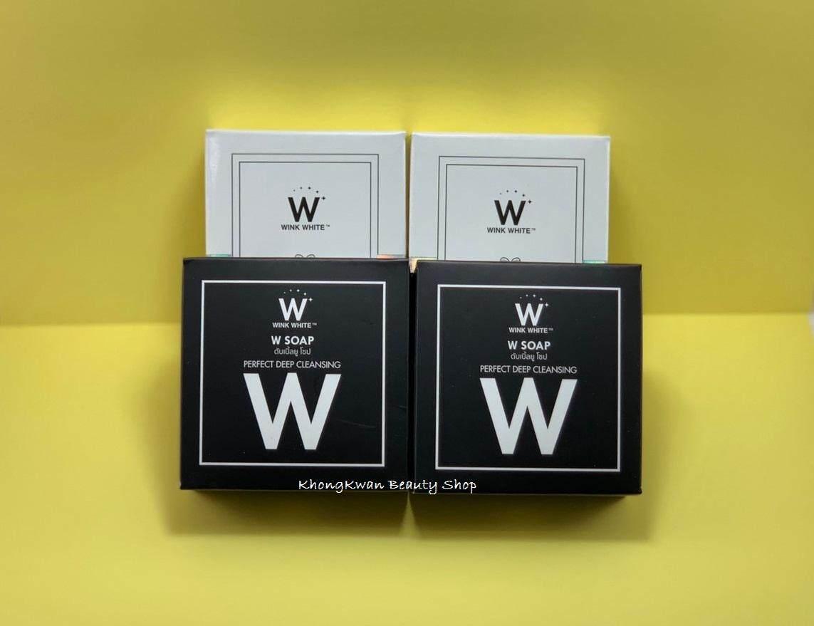(แพ็คคู่ สีแดง2ก้อน + สีขาว2ก้อน) WSOAP สบู่ดับเบิ้ลยู winkwhite soap ทำความสะอาดผิวหน้า + ผิวกาย