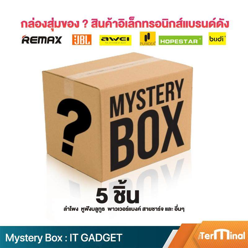 external harddisk 500gb ราคา