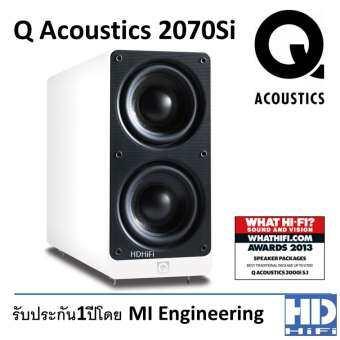 Q Acoustics Subwoofer รุ่น Q2070Si White