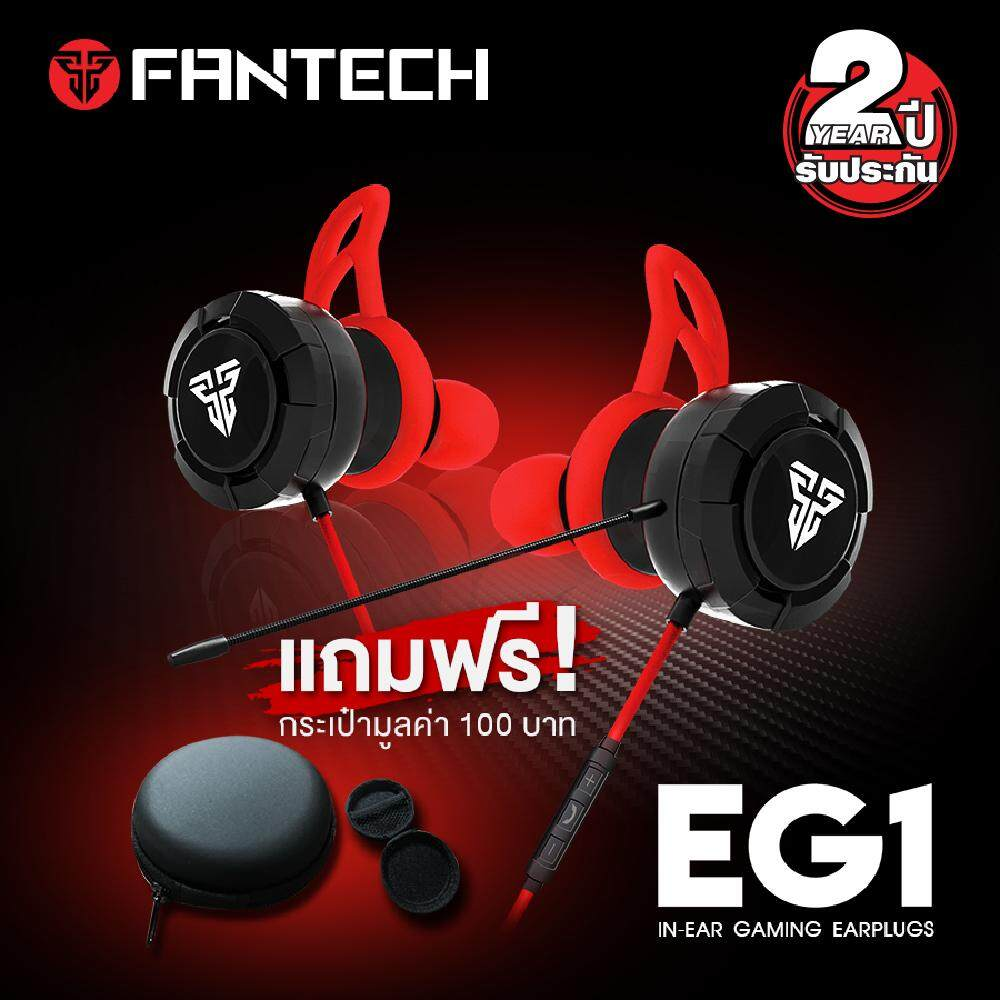 Fantech รุ่น Eg1 In Ear Headphone For Gaming หูฟังเกมมิ่ง สำหรับใช้กับโทรศัพท์มือถือ มีไมโครโฟน ระบบสเตริโอ กระหึ่ม แยกทิศทางซ้ายขวาได้ชัดเจน (สีแดง-ดำ) ยาว 1.35 M. By Gadget Villa.