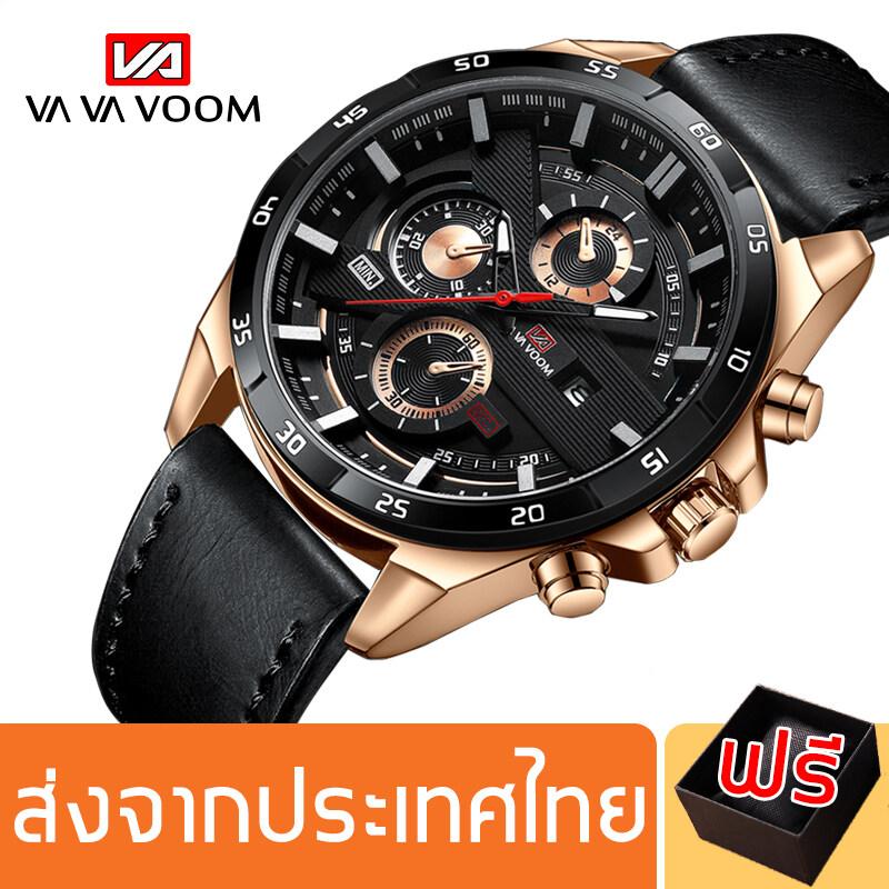 Vava Voom นาฬิกาผู้ชาย นาฬิกาข้อมือกีฬา นาฬิกาธุรกิจ นาฬิกาแฟชั่น Casio Movement ของญี่ปุ่น ตัวเรือนสแตนเลส สายหนัง กันน้ำ พร้อมปฏิทิน นาฬิกาควอตซ์.