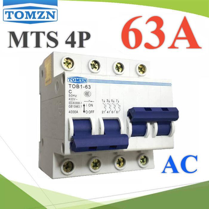 MTS เบรกเกอร์สวิทช์ 2 ทาง ระบบไฟ AC MCB 4P 63A TOMZN รุ่น MTS-4P-63A