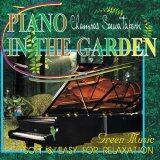 ส่วนลด Green Music จำรัส เศวตาภรณ์ Cd เปียโนในสวน Green Music