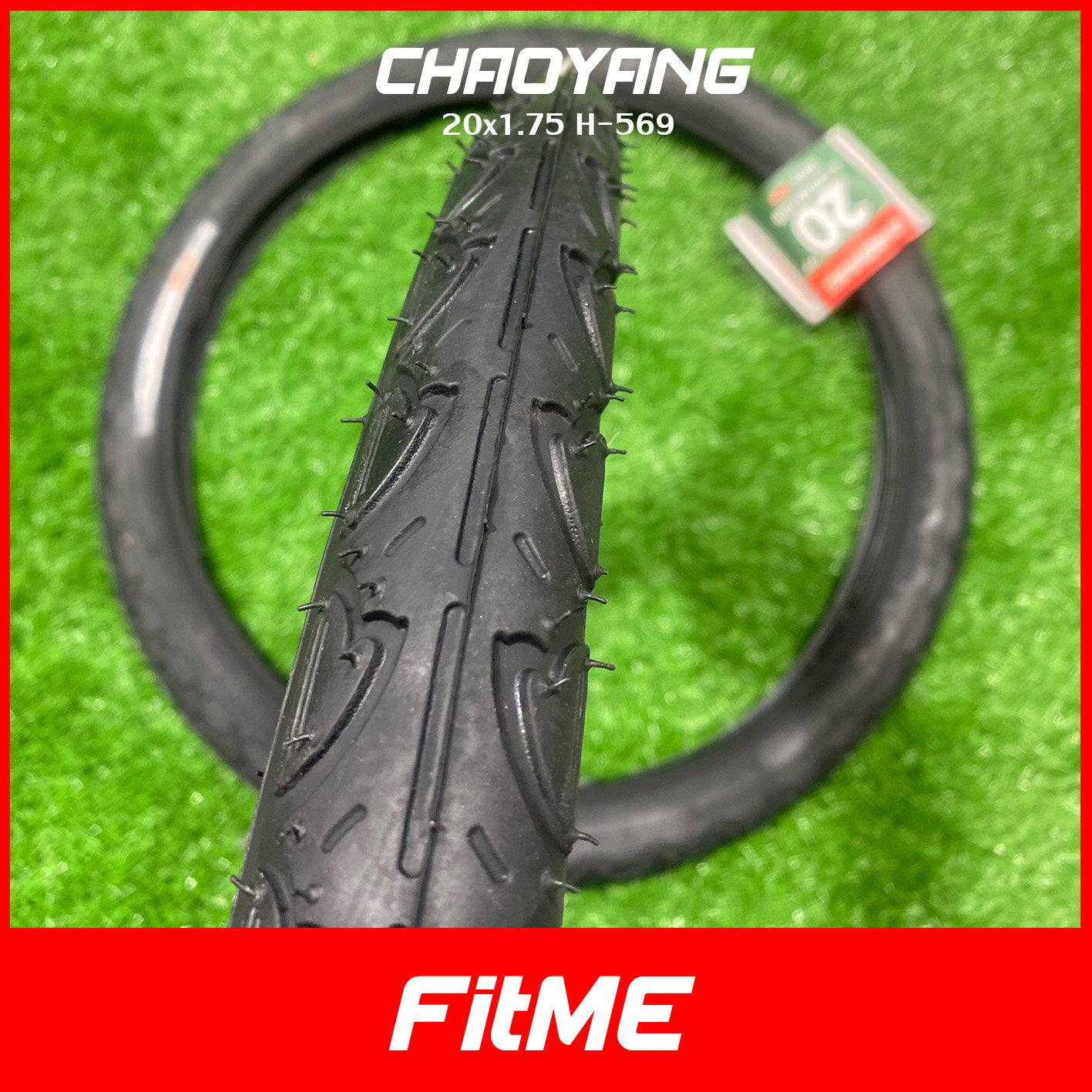 ยางจักรยาน ยางรถจักรยาน ยางนอก Chaoyang20x1.75 H-569 S405012.