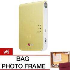 ราคา Lg Pd239Y Pocket Photo Yellow แถมฟรี กระเป๋า กรอบรูป เป็นต้นฉบับ Lg